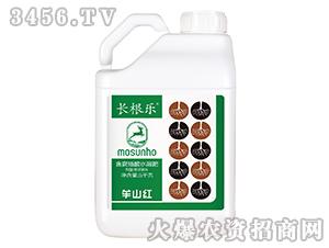 矿源腐殖酸水溶肥料-长根乐-田轻松