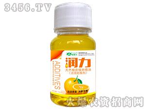 天然橙皮植物精油-润力-兰沃农业
