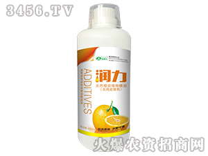 1000ml天然橙皮植物精油-润力-兰沃农业