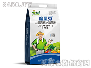 平衡型大量元素水溶肥料20-20-20+TE-魔量秀-心沪农
