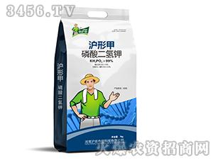 磷酸二氢钾-沪形甲-心沪农