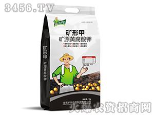 矿源黄腐酸钾-矿形甲-心沪农