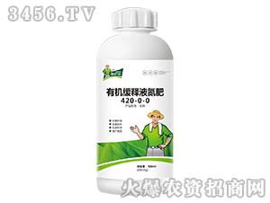 有机缓释液氮肥420-0-0-心沪农-沪农作物