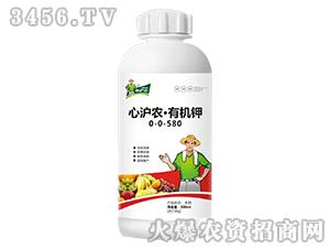 心沪农·有机钾0-0-580-沪农作物