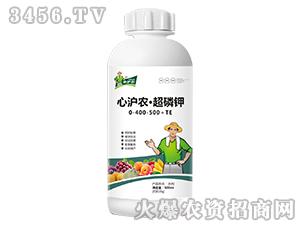 心沪农·超磷钾0-400-500+TE-沪农作物
