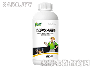 心沪农·钙镁-沪农作物