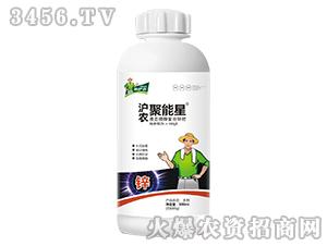 液态糖醇螯合锌肥-沪农聚能星-心沪农