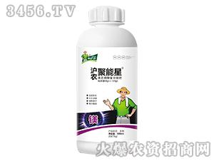 液态糖醇螯合镁肥-沪农聚能星-心沪农