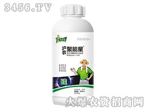 液态糖醇螯合硅肥-沪农聚能星-心沪农