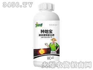 液体缓释复合肥210-120-170+TE-种地宝-心沪农