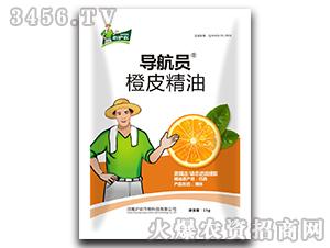 15g橙皮精油-导航员-心沪农
