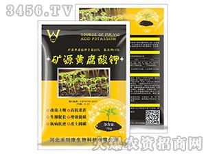 矿源黄腐酸钾-康必补-禾特康