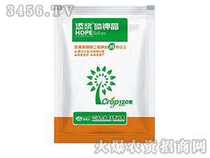 磷钾晶-添浆-兰沃农业