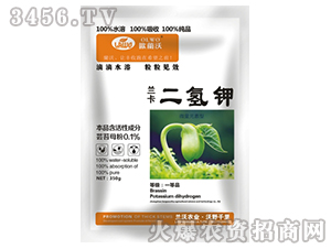 芸苔二氢钾-兰沃农业