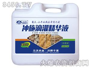 冲施肥中药材-冲施滴灌精华液-兰沃农业