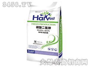 磷酸二氢钾0-52-34-萨林农业