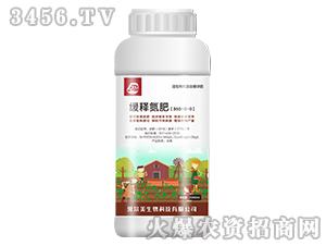 缓释氮肥350-0-0-果尔美