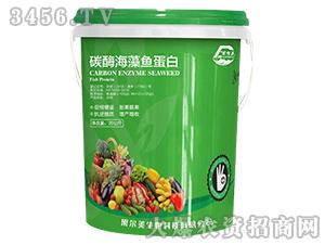碳酶海藻鱼蛋白-果尔美
