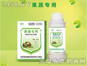 果蔬专用光碳促合酶长效