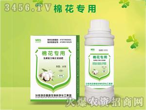棉花专用光碳促合酶长效