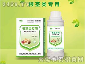 根茎专用光碳促合酶长效