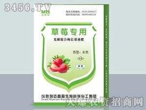 草莓专用光碳促合酶长效