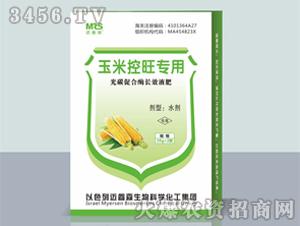 玉米控旺专用光碳促合酶长效液肥-迈睿森