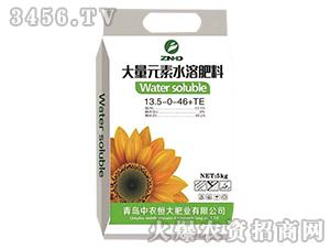 大量元素水溶肥料13.5-0-46+TE-中农恒大