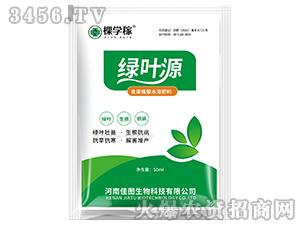 含腐植酸水溶肥料-绿叶源-棵学稼