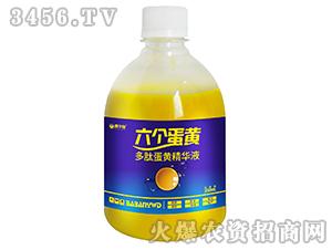 多肽蛋黄精华液-六个蛋黄-棵学稼