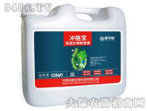 海藻生物刺激素-冲施宝-棵学稼