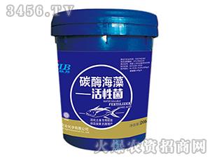 碳酶海藻活性菌-华润荣邦