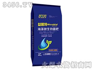 40kg海藻微生物菌肥-益菌特-华润荣邦