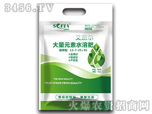 高钾型大量元素水溶肥料13-7-35+TE-艾淝尔-索菲亚