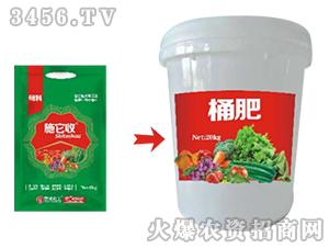桶肥母料包-施它收-嘉诚化工