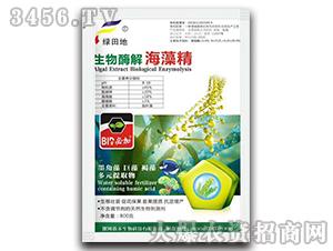 800g生物酶解海藻精-绿田地-鑫禾生物