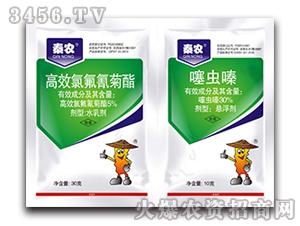 高效氯氟氰菊酯+噻虫嗪-秦农