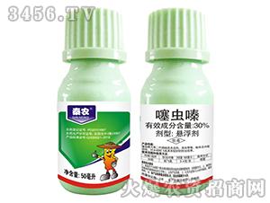 30%噻虫嗪悬浮剂-秦农