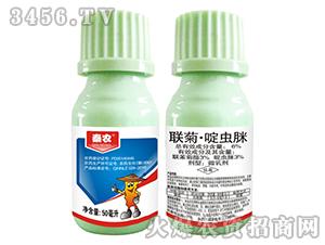 6%联菊・啶虫脒微乳剂-秦农