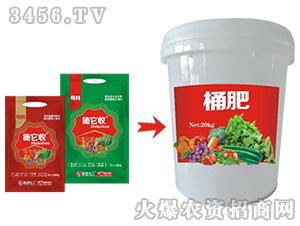 桶肥母料包(三合一)-施它收-嘉诚化工