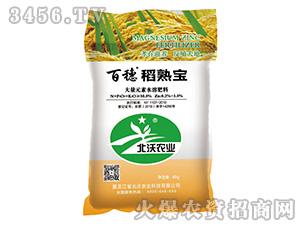 大量元素水溶肥料-百穗稻熟宝-北沃农业