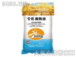 大量元素水溶肥料-百穗麦熟宝-北沃农业