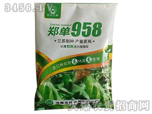 郑单958-玉米种子-喜得粮