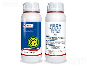 5%阿维菌素微乳剂-祺丰