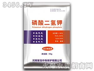 50g磷酸二氢钾-复宝作物