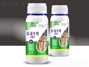 菌菇专用百菌丰-蔬能帮-穗满仓
