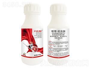6%联菊・啶虫脒微乳剂(100g)-月无愁-鼎来瑞