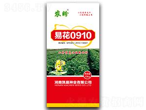 易花0910花生种子-农盼-凯晨种业