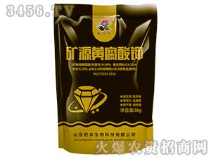 矿源黄腐酸钾-保丰鸟-肥农生物