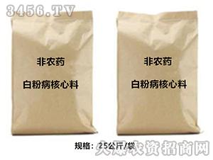 白粉病核心料(非农药)